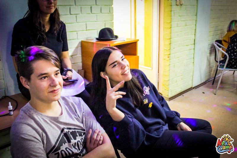 Лагерь для подростков